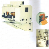 GCF Precision Gear Change Feeder Machine