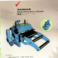 RFS High-Speed Roller Feeder